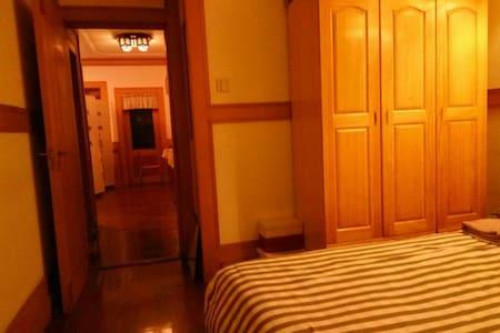 温馨小屋 - Apartment
