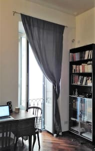 Great Room in the heart of Rome - Roma - Apartment