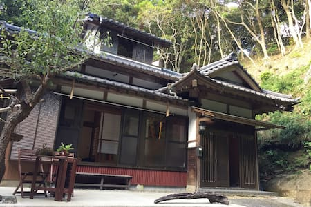 Japanese Country Style House - Katsuura-shi