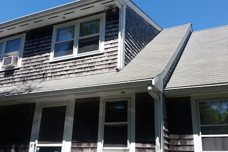 Excellent Edgartown location in Rustic Prvt Space - Edgartown - Casa