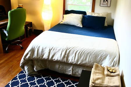 Walk to Campus! Private Room for Rent - State College - Σπίτι