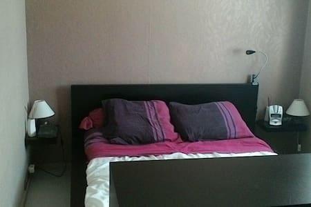 Chambre dans appartement privé - Daire