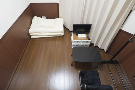 Direct access to Shinjuku! Free Internet! - Nakano-ku - Apartment