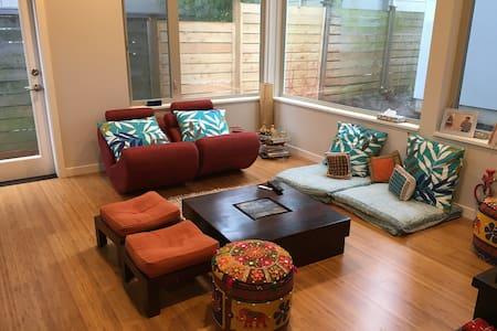 Cozy private room in Fremont - Seattle - Townhouse
