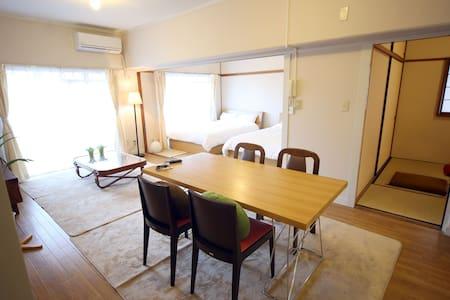 Modern Tatami Room  in Hakata - Lejlighed