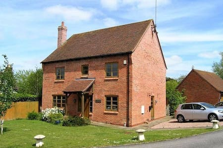 Stratford upon Avon & The Cotswolds - Norton - Rumah