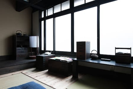 100 yrs Kyoto Home - Haus