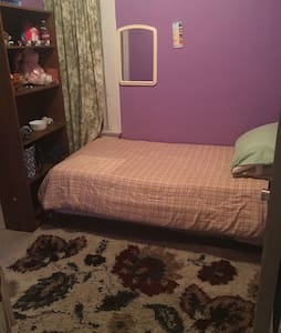 Nice Room in a furnished apartment - Paterson - Apartamento