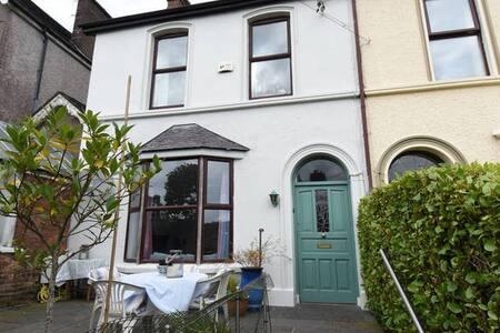 Spacious single room close to Cork City centre - Cork - Appartement