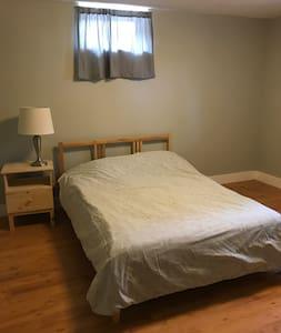 Private Bed/Bath in South Denver - Hus
