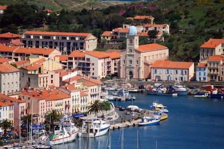 Studio de charme avec grande terrasse - Port-Vendres - Apartment