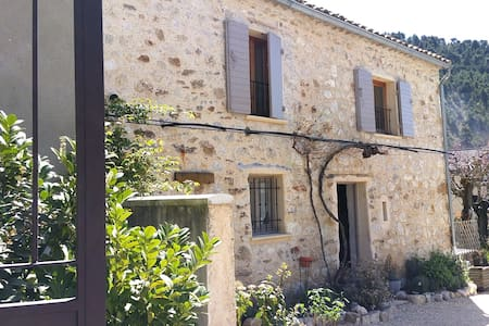 Gite - Drôme Provencale - Propiac - Hus