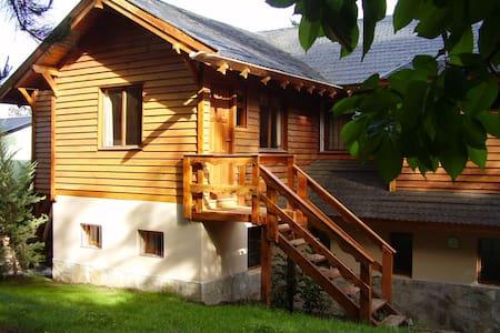 Nice apartment near the lake, close to PlayaBonita - San Carlos de Bariloche