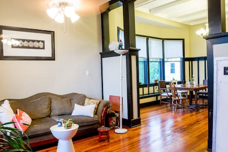Spacious Garden District suite - Haus
