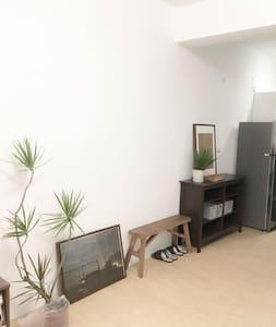 大遠百三多捷運站3分鐘舒適簡潔公寓 - Appartement