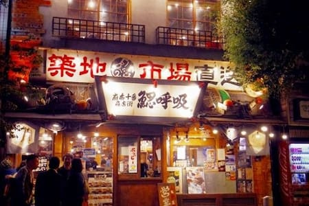 1min to  shopping street,Japanese style Room,wifi - Apartment