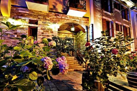 Hotel Pelias - Portaria