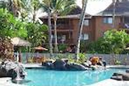 WYNDHAM Hawaiian Kona Village /GOLD CROWN - カイルア・コナ