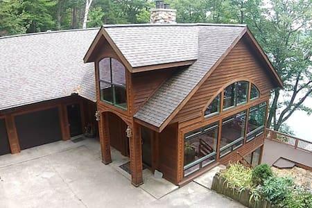 Beautiful Lakefront Home Traverse City Michigan - Σπίτι