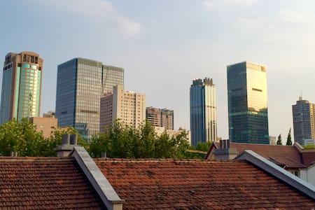 长乐路租界风情 - 上海市 - Apartment