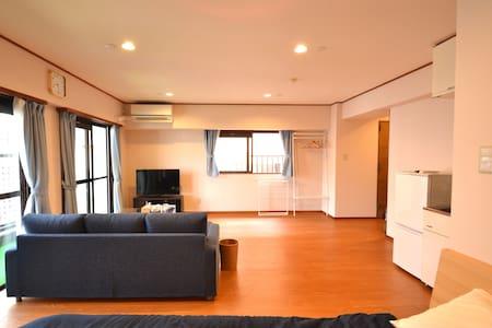 がじゅまるハウス - Naha-shi - Apartment