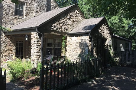 Green Hills Guest Cottage - Lakás