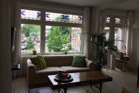 Great apartment near Centre of Rotterdam - Wohnung