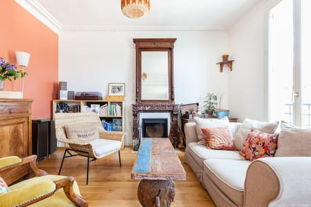 Beautiful flat, Saint-Denis ancient city centre - Saint-Denis