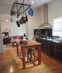 Room for rent in Mullumbimby - Rumah