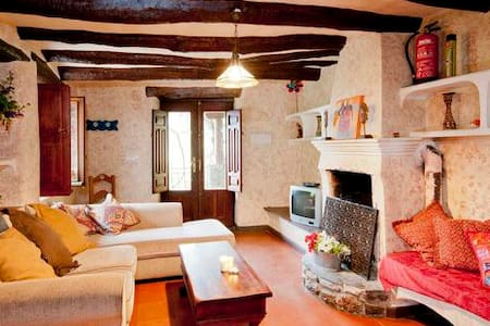Casa Granada, piscina, vegetación - Pampaneira - Casa