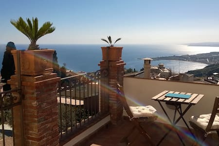 Relax in the heart of Taormina I
