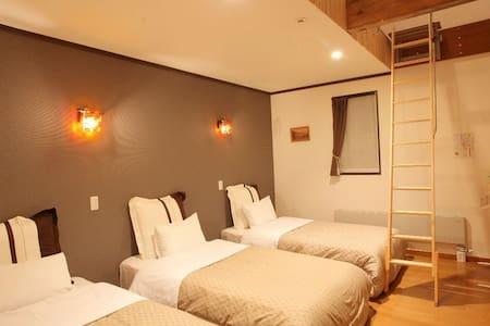 TOTORI at the foot of Asahidake(private room) - Higashikawa-chō - Guesthouse