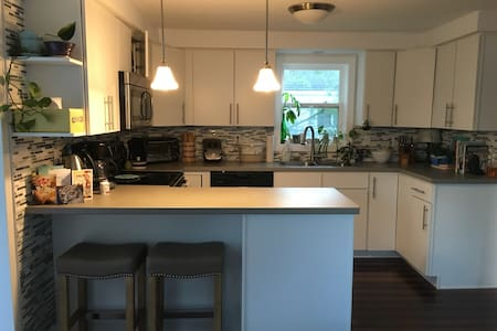 Hip and modern family home - Antigonish - House
