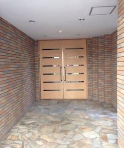 Hakata st. 8min * Comfortable apartment * wifi - Fukuoka - Lejlighed