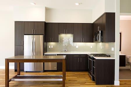 Modern, stylish apartment near Apple and De Anza - Cupertino - Appartement