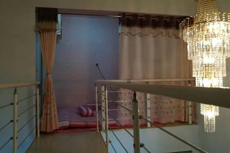 曦曦 - Huangshan - Apartamento