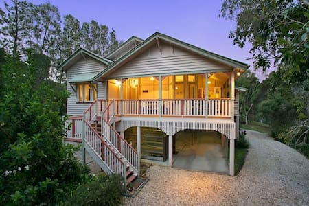 Valley Hideaway - Tallebudgera Valley - House