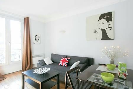 Charming Appartment Quartier Latin - Wohnung