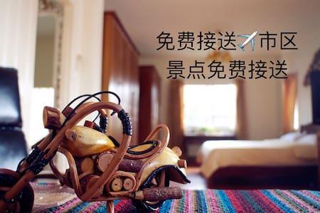 Circle-H(中国房东) - Hang Dong