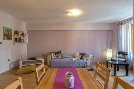 Cozy flat with good vibes, Sofia - center - Sofia