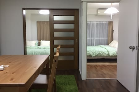 3bed rooms! Wi-fi, 2min to station. - Appartamento