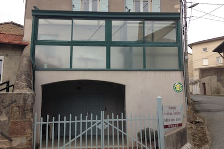LE GITE DES PRES - House