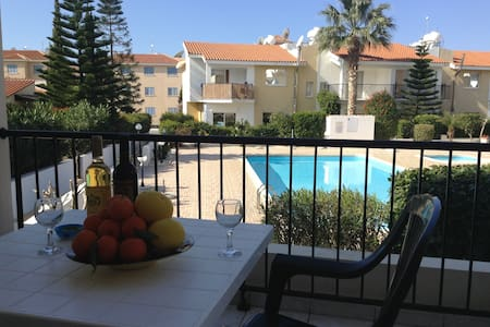 Ground floor apt 350 m to the sea - Leilighet