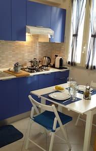 "Bilocale Blu ""Le Casette"" - Apartment"