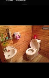 非常不错的小木屋 - Rumah