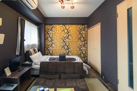 Kyoto St.3min/Cozy&Clean/Wifi/Large room ⑤ - Appartement