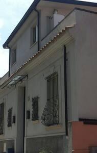 Casa LIBERTY - Villa San Giovanni - Hus