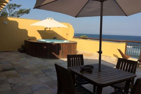 Apartamento em frente a praia - Wohnung