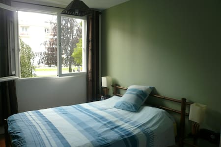 appart F4, 70m², près paris,résidence verdoyante - Apartment