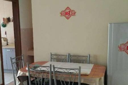 同创东苑大床房 - Wenchang - Apartment